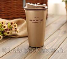 Термокружка Starbucks с ручкой (золото)