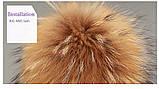 Шапка біні жіноча зимова тепла в'язана з хутряним помпоном (бежева), фото 5