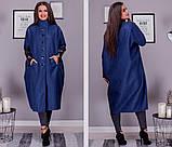 Женское кашемировое пальто в стиле бохо свободного фасона размер: 42-46, 48-56, 58-62, фото 2