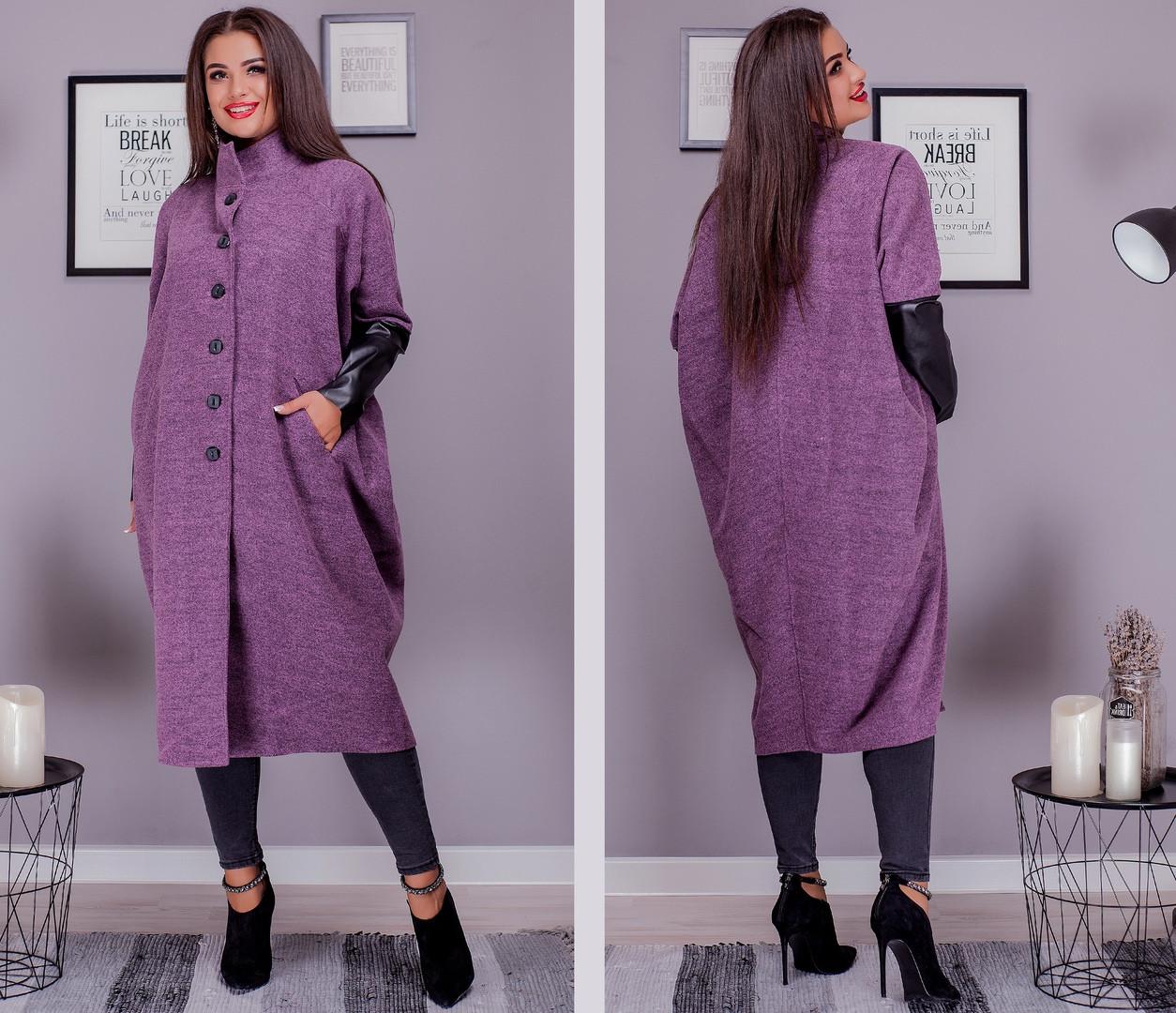 Женское кашемировое пальто в стиле бохо свободного фасона размер: 42-46, 48-56, 58-62
