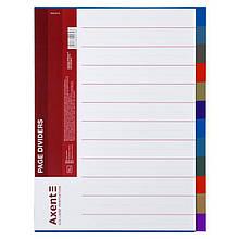 Разделитель страниц пластиковый , А4,  12 разделов Axent