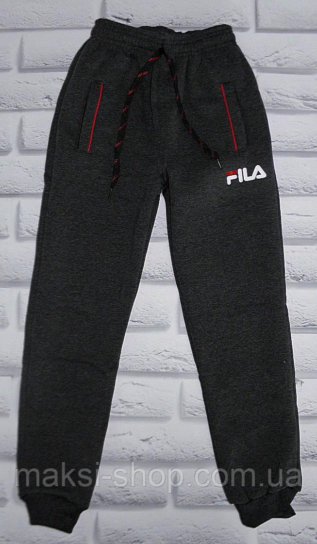 Детские спортивные штаны теплые байка 140-146 рост (Q-328)