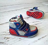 Стильные ботинки Солнце