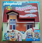 Игрушечный домик для кукол Playmobil 5167 Возьми с собой, фото 6