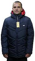 Стильный,зимний,мужской пуховик,капюшон съемный, размеры 48-62, синий (07)чоловіча зимова куртка