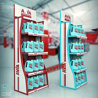 Рекламные торговые стойки 🛒 для моющего, хозтоваров AVIA