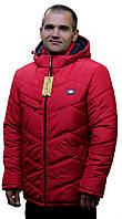 Стильный,зимний,мужской пуховик,капюшон съемный, размеры 48-62, красный (07)чоловіча зимова куртка