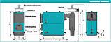 Промышленный котел на твердом топливе Centrometal EKO-CKS 500 кВт, фото 3