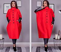 Женское кашемировое пальто в стиле бохо свободного фасона красивые цвета размер: 42-46, 48-56, 58-62