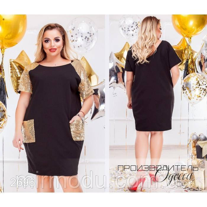 Вечернее платье батал  № 2696 с 50 по 60  размер (про)
