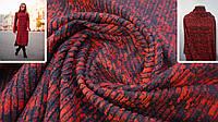 Трикотаж ангора теплая ткань в полоску красная с принтом, фото 1