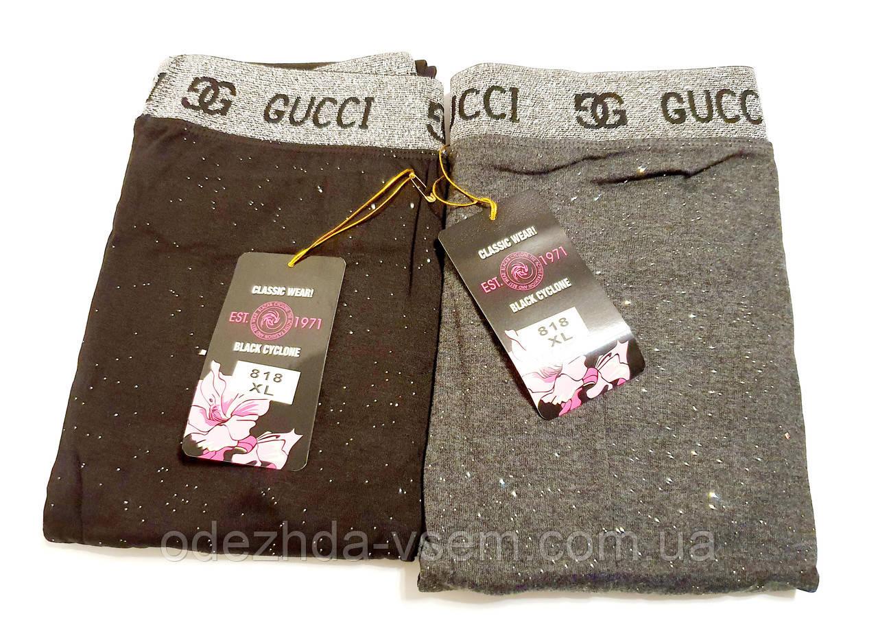 Люкс лосинки хлопковые женские Gucci