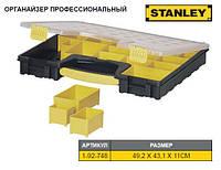 Органайзер STANLEY : професійний, пластмасовий, 25 з'єднання ємних секцій, М= 422х520х334 мм.