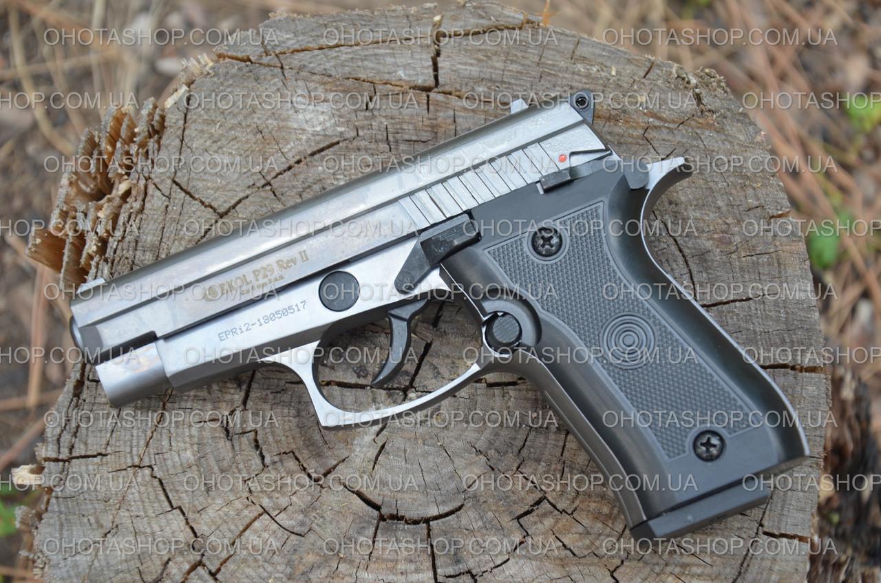 Стартовый пистолет Ekol P-29 Rev II (Серый)