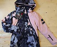 Лыжная куртка Just Play. РазмерыXS,S,M,L