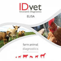Реактивы для ИФА Комплемент Guinea Pig Complement (свиньи)