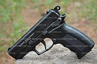 Стартовый пистолет Ekol Aras Compact (Black), фото 1