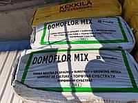 Торф DOMOFLOR MIX  (Домофлор Микс) 250 л.