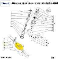 Держатель ножей измельчителя жатки Fantini, 09631