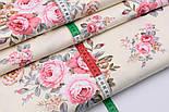 """Сатин ткань """"Пудрово-розовые розы и гвоздика"""" на кремовом №2496с, фото 3"""