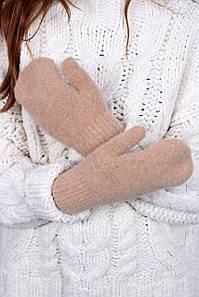 Перчатки FAMO Женские варежки Эстелль капучиновые One size (RUK-1901) #L/A