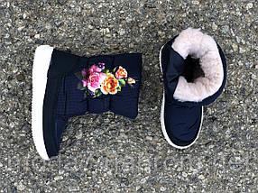 Детские зимние дутики c цветами синие, фото 3