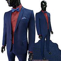 Чоловічий костюм Snijana № 94/5 -128 M 944027