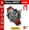 Мужские часы в стиле Amst - Фото