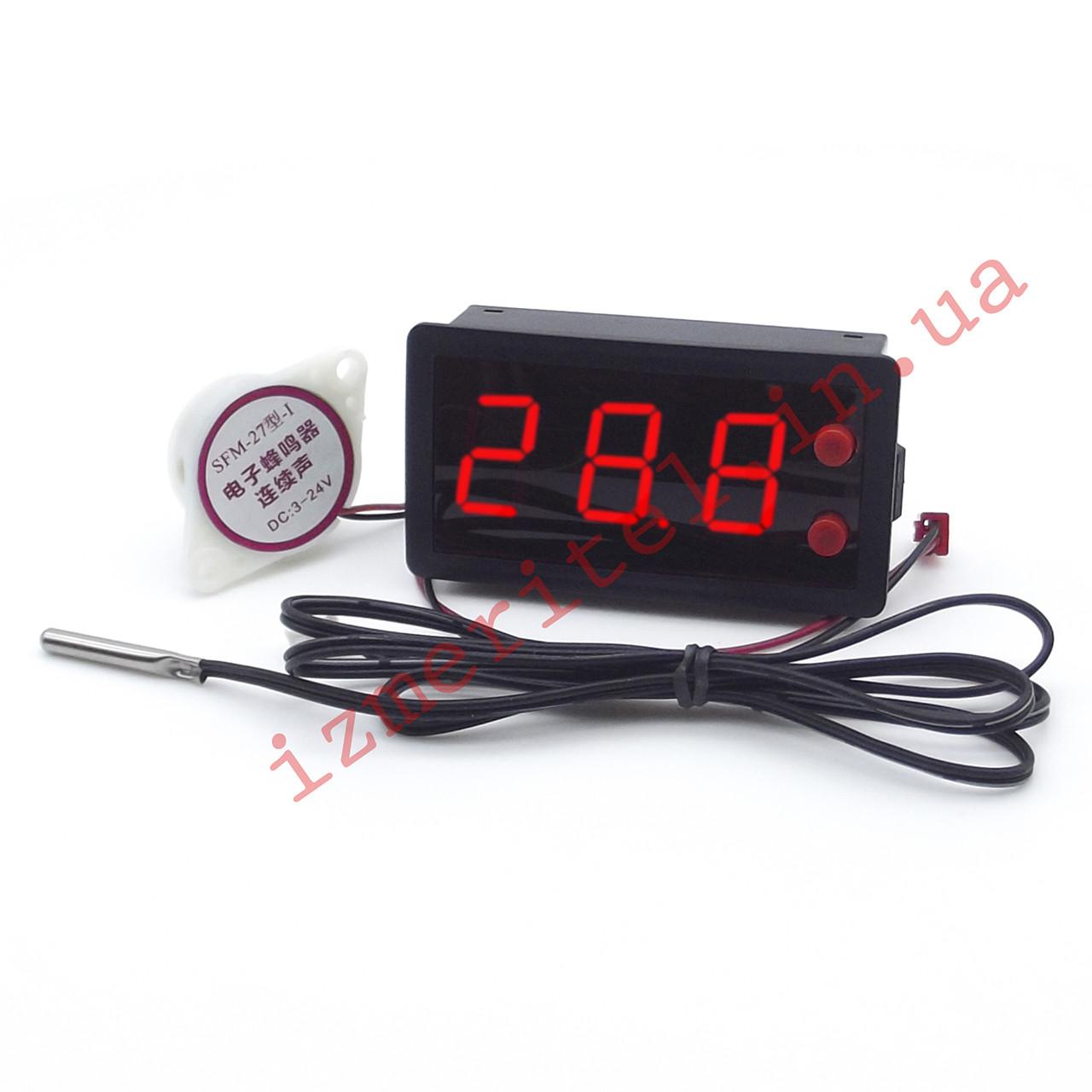 Цифровой термометр с выносным датчиком XH-B330 -50...+110 °С