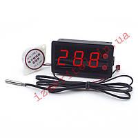 Цифровой термометр с выносным датчиком XH-B330 -50...+110 °С, фото 1