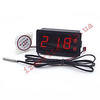 Цифровой термометр XH-B330 со звуковой сигнализацией -30...+220 °С