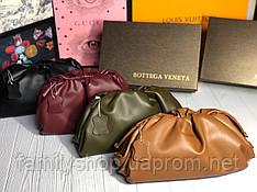 Кожаная женская сумка Pouch