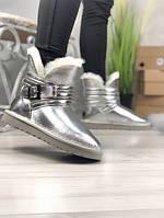 Угги женские UGG Classic Short Metallic \ Угги Среблястые \ Жіночі Уггі Срібні