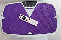 Вибрационная платформа 9 программ 99 скоростей 200W Vibro body Shaper