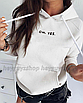 Толстовка женская на флисе с капюшоном oh yes реглан худи бежевый, фото 5