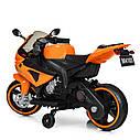 Дитячий електромобіль Мотоцикл M 4103-7, BMW, світло коліс, помаранчевий, фото 5