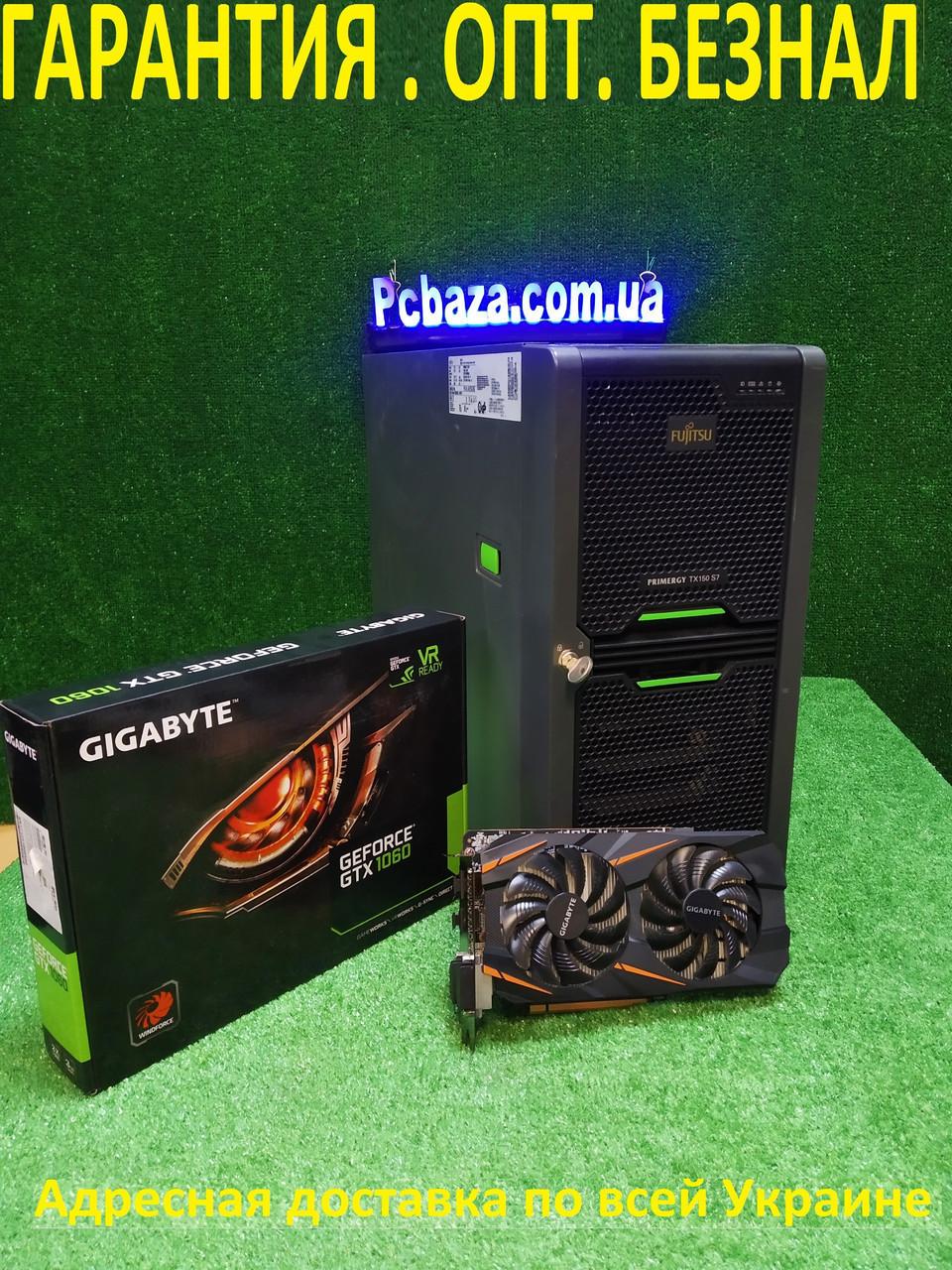 Супер Игровой Fujitsu, 4(8) ядра Xeon X3470 3.6 Ггц, 24 GB ОЗУ, 250 GB SSD + 1000 GB HDD, GTX 1060 3 GB