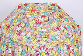 Дитячі парасолі FAMO Парасолька дитячий Принцеса жовтий Діаметр купола 114.0(см)/ Довжина спиці 47.0(см)/ Довжина в складеному вигляді 66.0(см) (RST037) #L/A