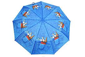 Зонт No brand Джинсовый ключи Диаметр купола 96.0(см)/ Длина спицы 55.0(см)/ Длина в сложенном виде 31.0(см) (471) #L/A