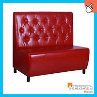 Мягкий диван №1 для Кафе, бара, ресторана. Диваны для баров, ресторанов от производителя, оптом.