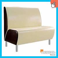 Мягкий диван №2 для Кафе, бара, ресторана. Диваны для баров, ресторанов от производителя, оптом.