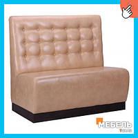 Мягкий диван №4 для Кафе, бара, ресторана. Диваны для баров, ресторанов от производителя, оптом.