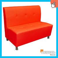 Мягкий диван №5 для Кафе, бара, ресторана. Диваны для баров, ресторанов от производителя, оптом.