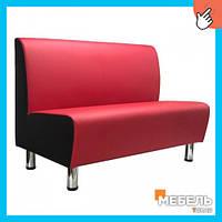 Мягкий диван №6 для Кафе, бара, ресторана. Диваны для баров, ресторанов от производителя, оптом.