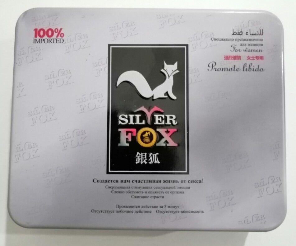 Возбуждающие капли Silver fox, 5 мл