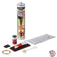 Клей для стекла и металла (набор) Loctite 8597 (1507386) HMLC 310мл