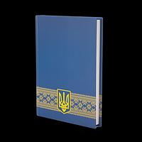 Щоденник недатований UKRAINE, A5, синій