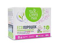 ECOпорошок, Green Max, детский стиральный порошок из натуральных компанентов, 1000 г