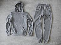 Теплый спортивный костюм Nike (Найк) светло серый (ЗИМА) с начесом , толстовка маленькая эмблема, штаны худи