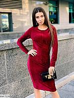 Вельветовое прямое приталенное платье арт 7147